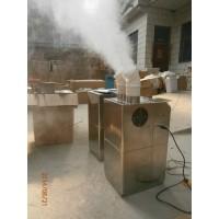 养殖场自动感应超声波喷雾消毒机价格