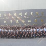 广州年发金属制品有限公司