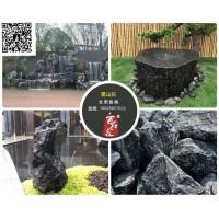 广东清远黑山石产地 厂家批发 日式枯山水造景庭院用石景观石