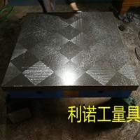 钳工平板 钳工平台 检验平台 划线平台 铸铁平台厂家供应
