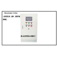 无人值守液压泵配电柜监控系统
